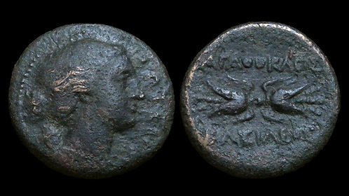 SICILY, Syracuse . Agathokles,  317-289 BC . AE Hemilitron . Winged Thunderbolt
