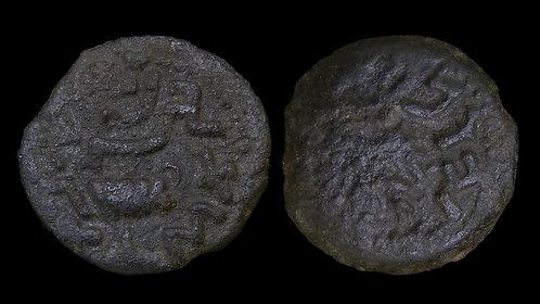 JUDAEA . First Jewish Revolt, AD 66-73 . AE Prutah . Historic Jewish-Roman War