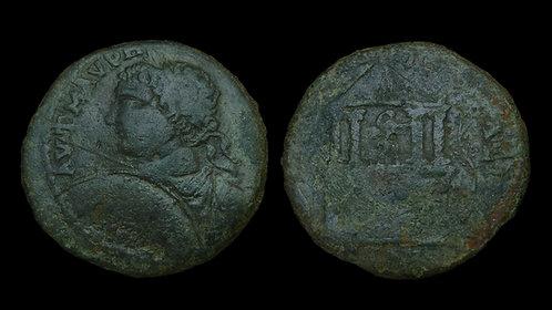 CARACALLA . THRACE, Hadrianopolis . AE26 . Temple of Artemis . Very Rare type