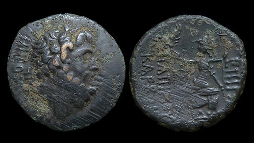 BITHYNIA, Nikomedia . 59/8 BC . C. Papirius Carbo, Proconsul . AE25 . Roma .