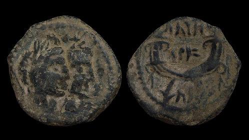 NABATAEAN KINGDOM . Aretas IV . 9 BC - AD 40 . Coin from Ancient Petra
