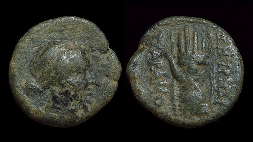 IONIA, Smyrna . 75-50 BC . AE14 . First Boxing Champion of the Ancient Olympics