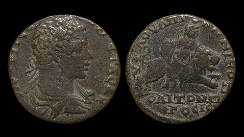GETA . MOESIA INFERIOR, Nicopolis ad Istrum . AE28 . Cybele riding lion