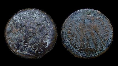 PTOLEMAIC KINGDOM . Ptolemy VIII (Physcon), 145-116 BC . AE 30 . Large and bold