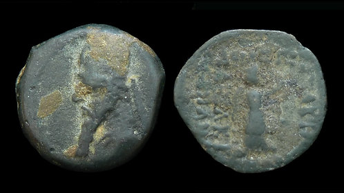 PARTHIAN EMPIRE . Mithridates II (123-88 BC) . AE Chalkous . *Pedigreed*