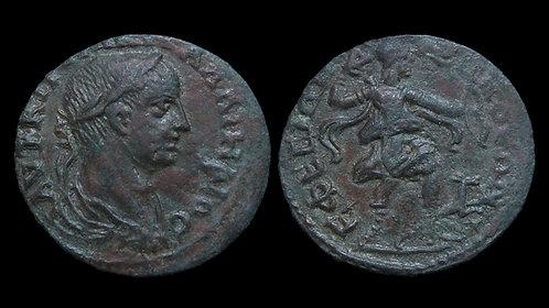 GALLIENUS . IONIA, Ephesus . AE27 . Artemis, Goddess of the Hunt . *Pedigreed*