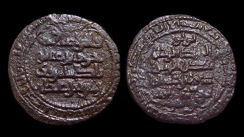 ZENGIDS OF MOSUL . Badr al-Din Lu'Lu' . AE Fals . Usurper and betrayer