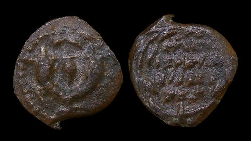 JUDAEA . John Hyrcanus I, 134-104 BC . AE Prutah . Double Cornucopiae