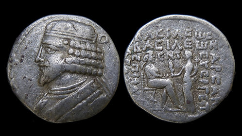 PARTHIAN EMPIRE . Vardanes I, AD 40-45 . AR Tetradrachm *Large Parthian silver*