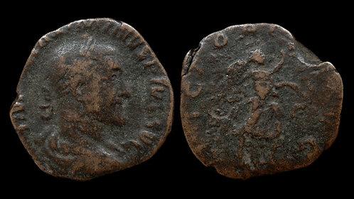 "MAXIMINUS THRAX . AD 235-238 . Sestertius . ""Victory"""