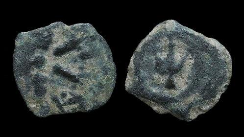 JUDAEA, Alexander Jannaeus, 103-76 BC . AE Lepton . Widow's Mite of the Bible
