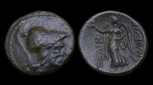 THESSALY, Pelinna . 3rd-2nd centuries BC . AE Trichalkon . Nike . Ex BCD