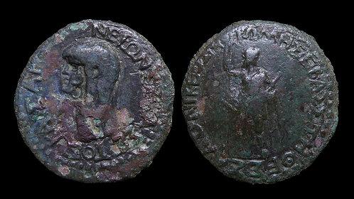 NERO . MACEDONIA, Thessalonica . AE29 . Zeus