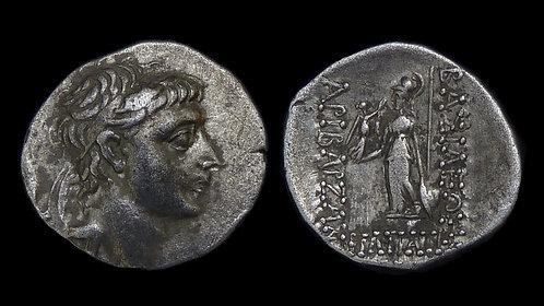 CAPPADOCIA, KINGDOM OF . Ariobarzanes II Philopator, 62-51 BC . AR Drachm . Rare
