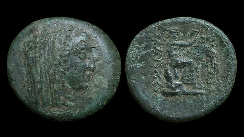 THRACE, Byzantion . 3rd - 2nd centuries BC . AE25 . Alliance with Kalchedon