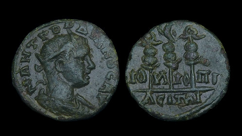 GORDIAN III . BITHYNIA, Juliopolis . AE17 . Three standards . Rare