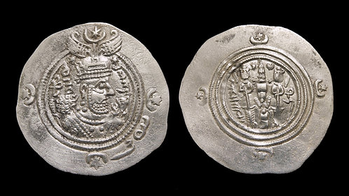 SASANIAN KINGDOM . Khusru II, AD 591-628 . AR Drachm . Meshan mint