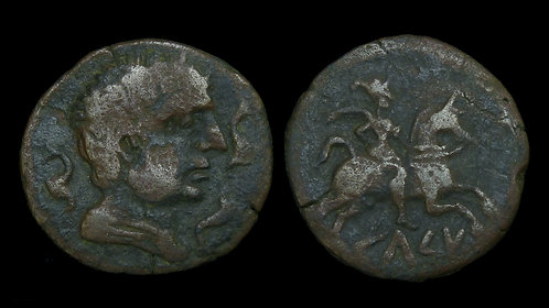 IBERIA (SPAIN), Kelse . After 133 BC . AE28 . Horseman riding