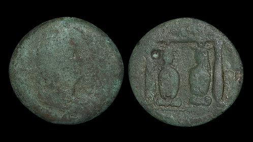 HADRIAN . EGYPT, Alexandria . AE Drachm . Ex Art Institute of Chicago Collection