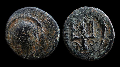 BOEOTIA, Thebes . 300-250 BC . AE14 . Boeotian Shield/Trident *Pedigreed*