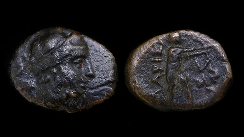 THESSALY, Larissa . 2nd century BC . AE Dichalkon . Ex Auctiones . Scarce