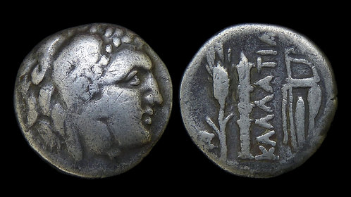 THRACE, Kallatis . 3rd century BC . AR Drachm . 'The Beautiful City' . Ex Berk