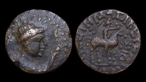 INDIA, Kushan Empire . Vima Takto (Soter Megas) . Circa AD 80-100 . AE Drachm