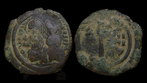 BYZANTINE EMPIRE . Justin II & Sophia, AD 565-578 . AE Half-Follis