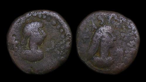 BOSPORUS, KINGDOM OF . Rhescuporis VI, AD 303-342 . AE Stater . Constantine I
