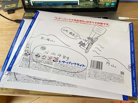 【山形・鳥海山】GW全敗!?