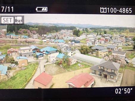 【山形・最上川】バックカメラ捜索