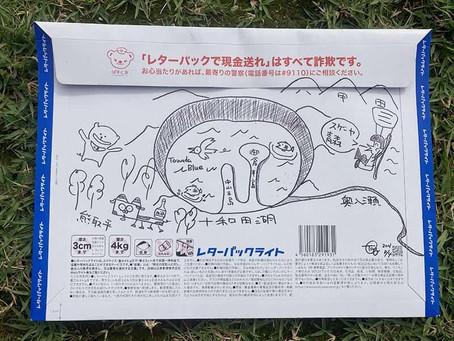 【秋田・熊取平】飛んでけ、応援手拭い!