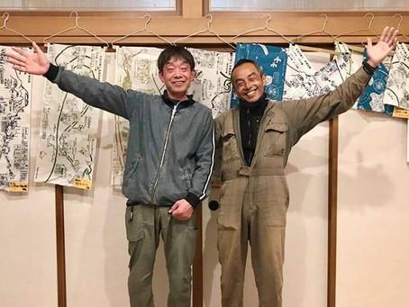 【山形・鳥海山】バレバレですよ!