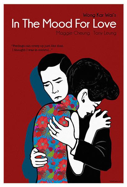 In The Mood For Love Film İllüstrasyonu