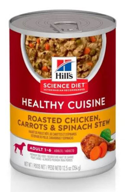 HILLS ADULT HEALTHY CUISINE - 354G
