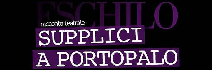 Supplici a Portopalo   Siracusa   19.9.2009