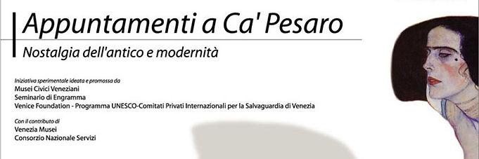 Appuntamenti a Ca' Pesaro   Venezia   febbraio > maggio 2005