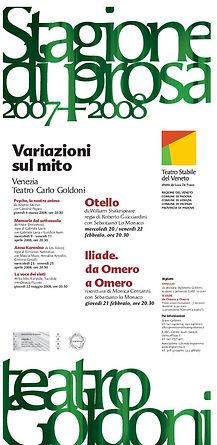 prosa2007_8_Iliade.-Da-Omero-a-Omero.jpg