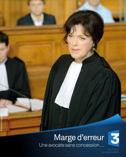Marge d'erreur (2013)