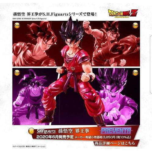 Goku Kaio Ken S.H. Figuarts