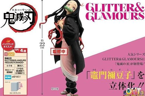 Nezuko Kamado Glitter and Glamorous Banpresto