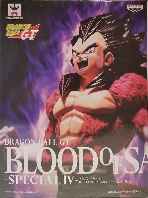 Vegeta Blood of Saiyans DB GT