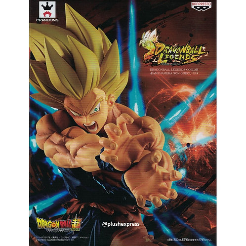 Goku Dragon Ball Legends