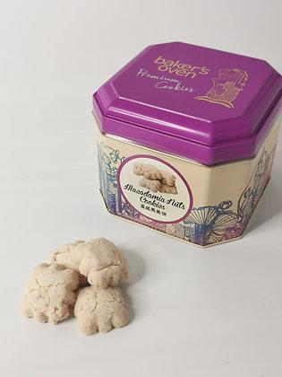 Macadamia Nut Cookies (Vegetarian)