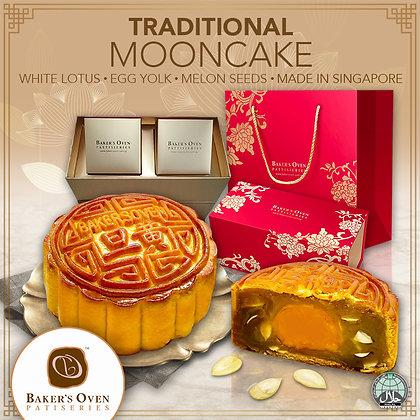 Single Yolk White Lotus with Melon Seeds Mooncake