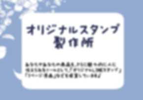 スクリーンショット 2019-09-01 13.09.04.png