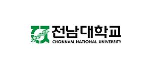 전남대학교_국영문혼용_크기변경.png