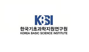 한국기초과학지원연구원CI_혼합세로형_크기변경.png