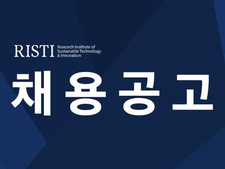 [RISTI 미래전략연구소] 영프로페셔널(YP) 모집
