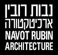 נבות רובין ארכיטקטורה